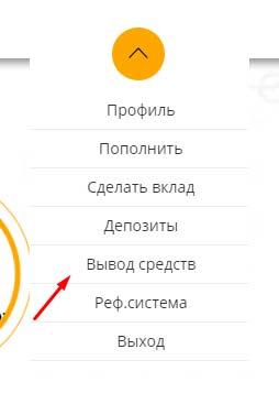 Регистрация в Avator 5