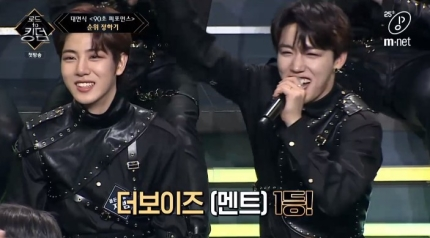 """THE BOYZ succeeded in getting a head start by topping the 90-second performance of """"Road to Kingdom."""" It was followed by Pentagon and VERIVERY in second and third place."""