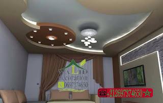 Platre salon for Decoration salon ba13