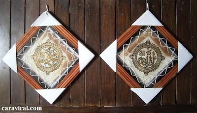 ragam hias menggunakan kulit hewan sebagai kaligrafi