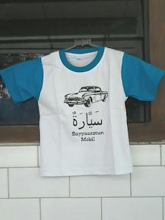 Kaos Anak Muslim Mobil Murah, Grosir Kaos Anak muslim