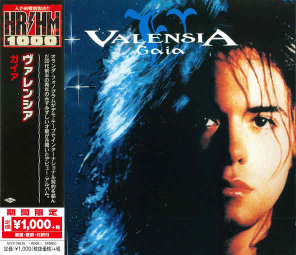 VALENSIA - Valensia Gaia [Japan HR/HM 1000 reissue series] (2018) full