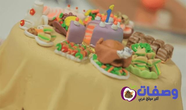 طريقة عمل تورتة عيد ميلاد سالي فؤاد
