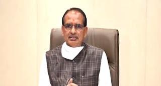 'Launch Pad Scheme' of Madhya Pradesh