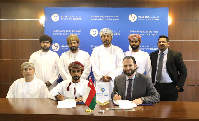Port of Duqm signs four land lease agreements