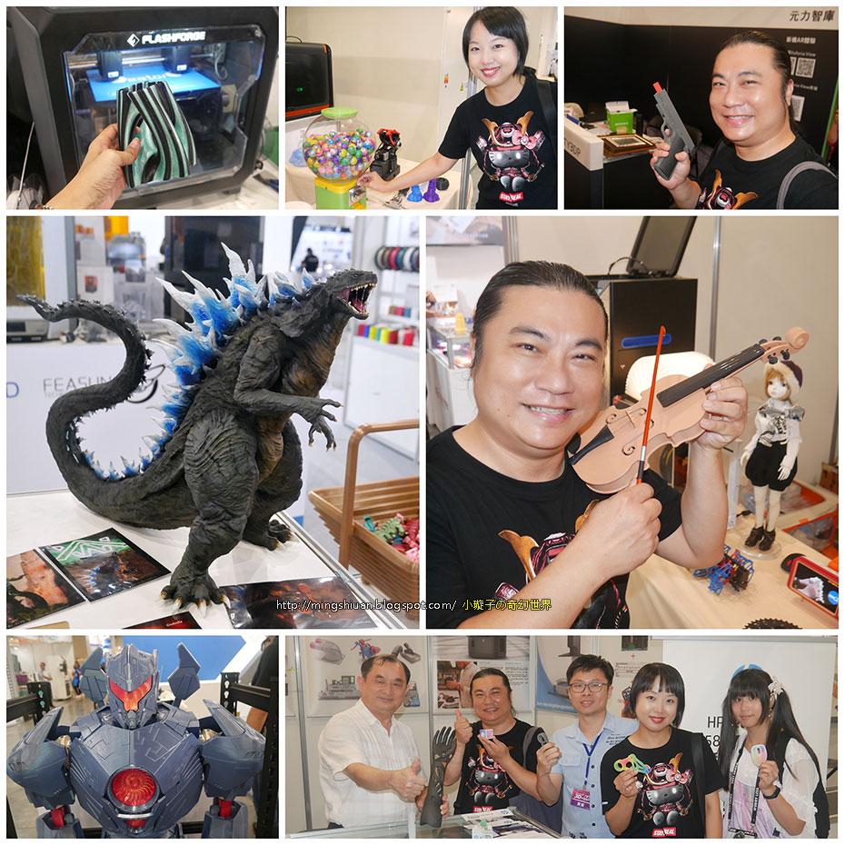 2019 台灣3D列印展