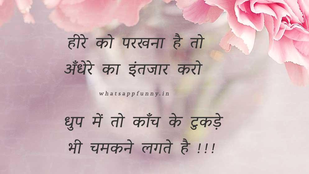 44 Whatsapp Profile Pic Life 2019 Hindi Dp Images For Whatsapp