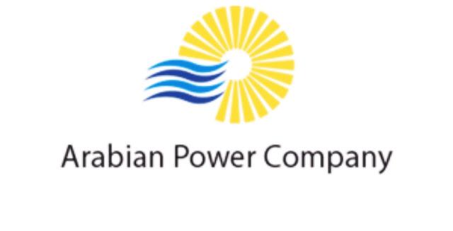 وظائف الشركة العربية للطاقة بالامارات راتب يصل الي 5500درهم