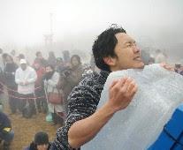 大寒がまん大会、鶴見岳