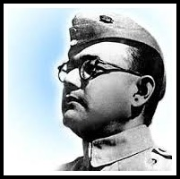 Subhash Chandra Bose Birth Anniversary: 18 Inspiring Quotes, Thought & Saying