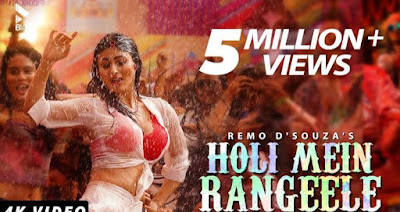 mouni roy new holi song holi me rangeele release with sunny singh and varun sharma