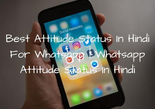 Best Attitude Status In Hindi For Whatsapp | Whatsapp Attitude Status In Hindi