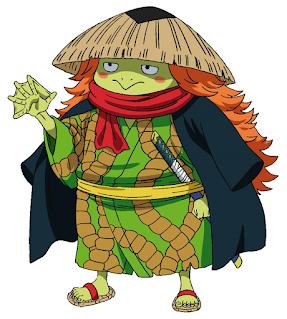 คาวามัตสึ (Kawamatsu: 河松)