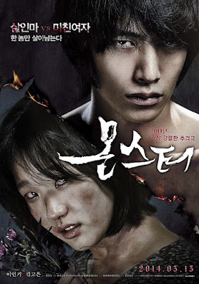 phim-sat-thu-k-girl-killer-k-2013