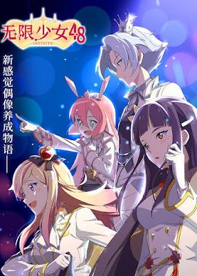 """SNH48 anime series """"Infinite"""" atau """"Wuxian Shaonu 48"""" poster"""