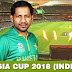 Asia Cup 2018: India vs Pakistan team squad, Fixtures, who will win