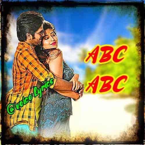 ABC ABC LYRICS