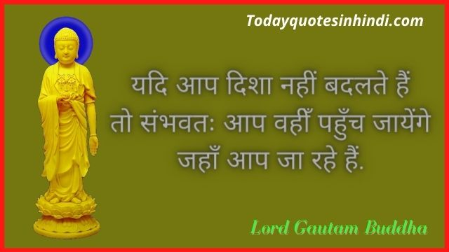 lord buddha images with quotes in hindi