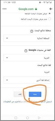 مانع اباحي | تطبيقات FamiSafe