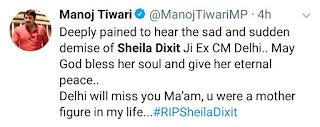 sheila dixit death news