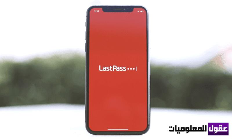 أفضل 10 بدائل لـ LastPass للايفون
