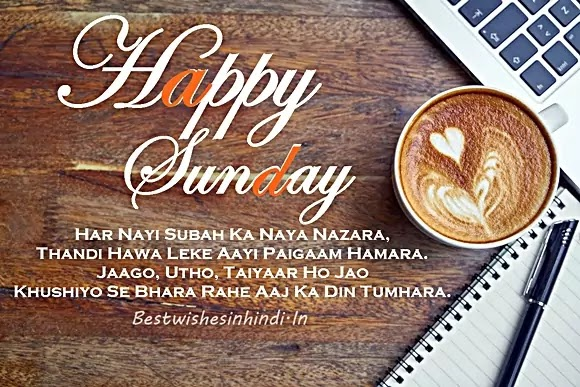 good morning happy sunday cards