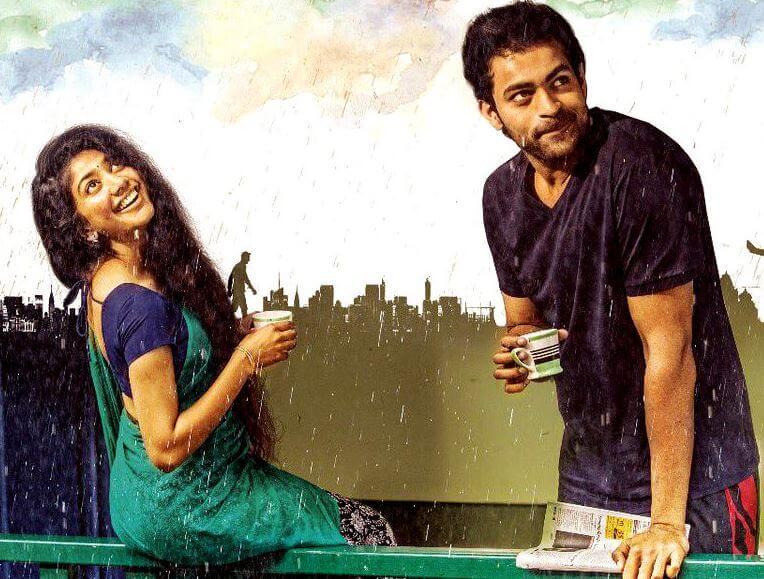 Sai Pallavi Movie Wallpapers