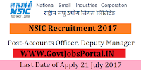 National Small Industries Corporation Limited Recruitment 2017– 56 Accounts Officer, Deputy Manager