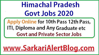 https://www.sarkarialertblog.com/2020/07/himachal-pradesh-government-jobs.html