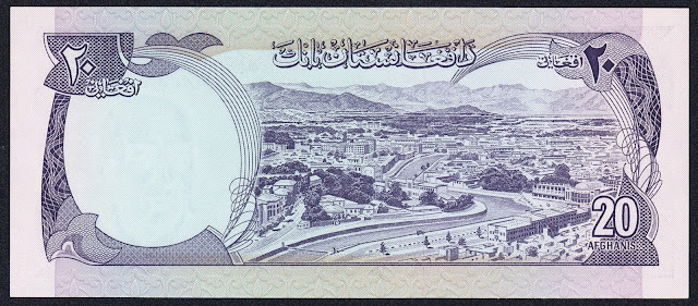 Afghanistan money currency 20 Afghanis banknote 1977 view of Kabul City