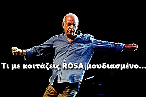 ROSA - Μία διανομή Linux, απ' τη Ρωσία με αγάπη