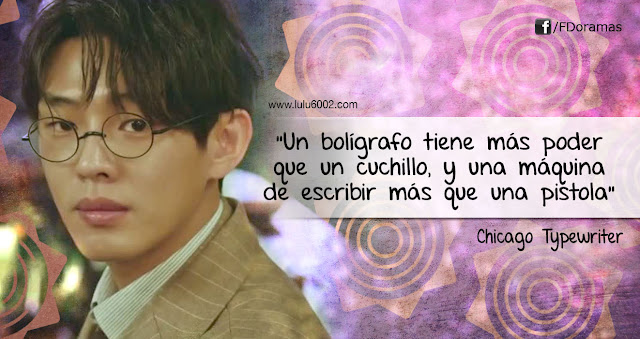 chicago typewriter frases reseña
