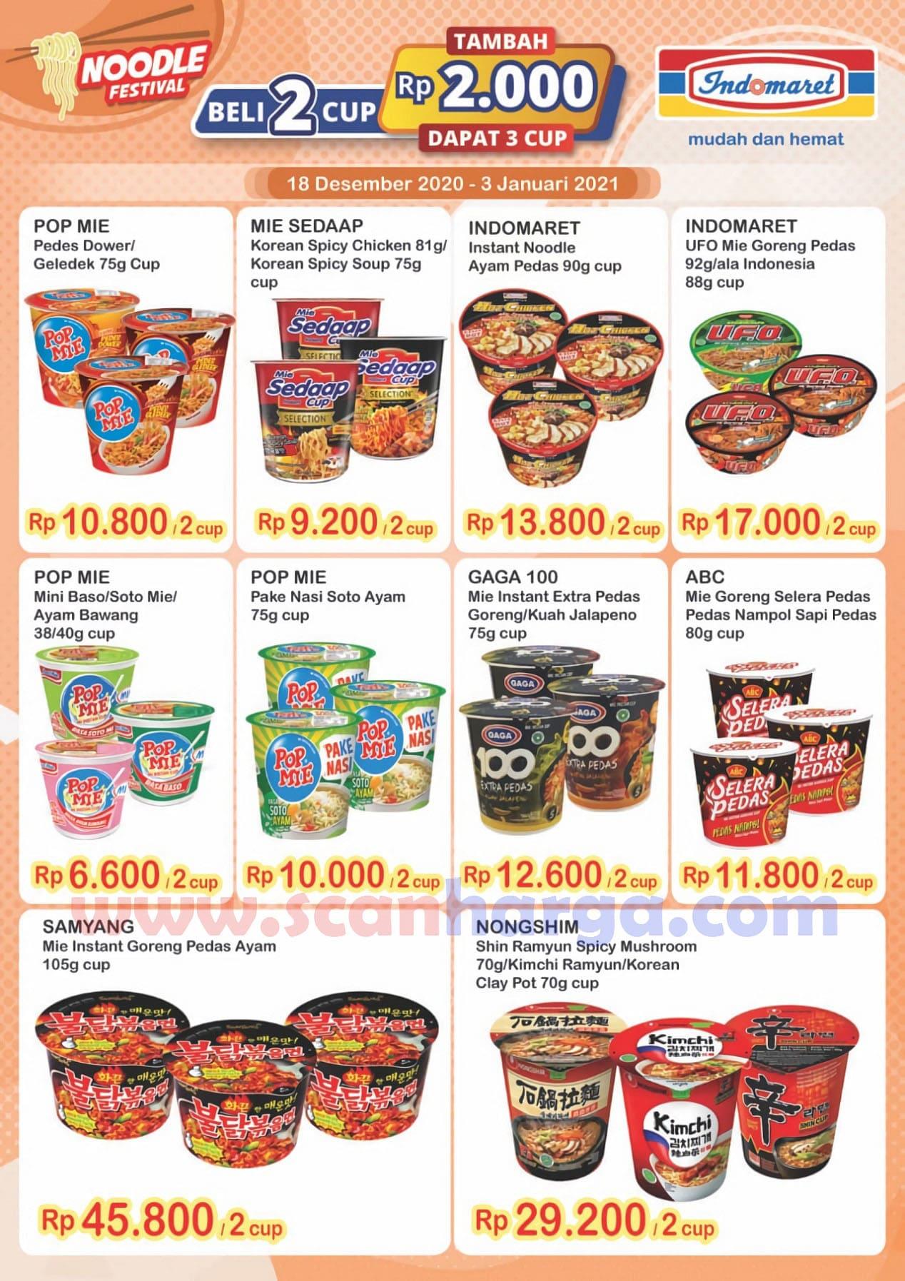 Promo Indomaret Tambah Rp.2.000 Dapat 3 PCS [18 Desember 2020 - 3 Januari 2021]