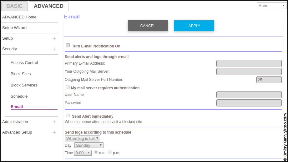 Advanced ⇒ Security ⇒ E-mail.