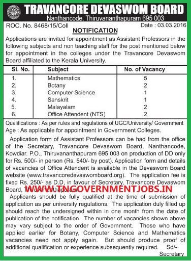 Applications are invited for Assistant Professor Posts and Non Teaching Post in Travancore Devaswom Board's Colleges