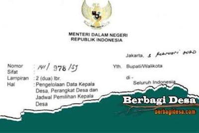 Download Surat Menteri Dalam Negeri Nomor :141/978/SJ, NIPD akan diterbitkan
