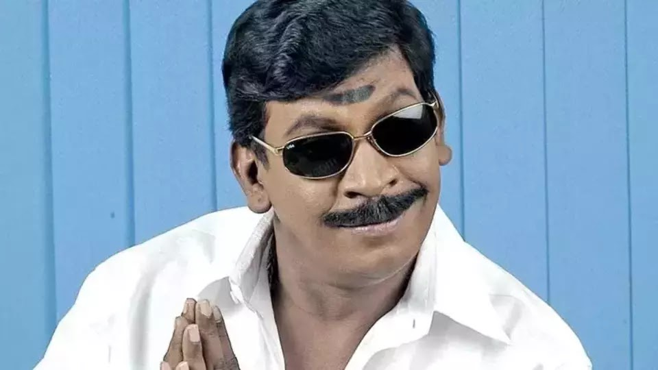 Vadivel Comedy Dialogue Lyrics in Tamil