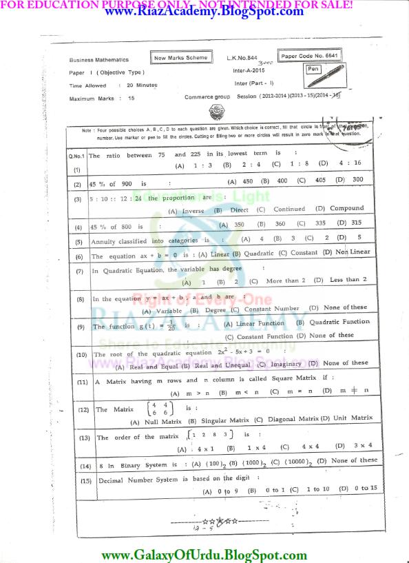 Business Mathematics (BM) I.COM I PAST PAPERS