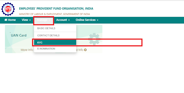 Change Bank Account Number in pf portal