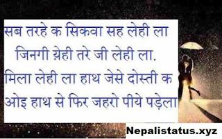 bhojpuri-status-video