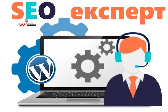 Оптимизиране на сайтове