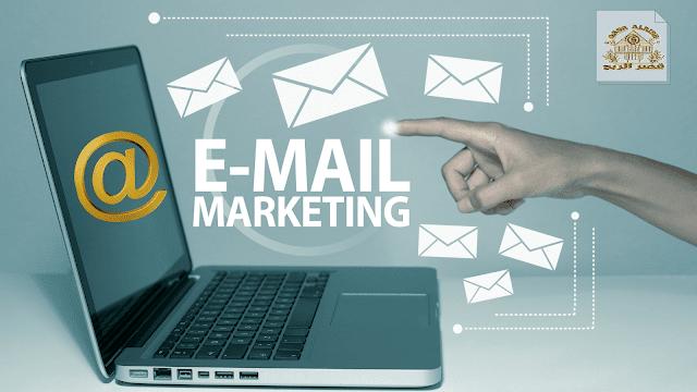 في 4 خطوات سهلة للتسويق عبر البريد الإلكتروني في عام 2021
