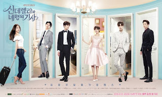 Biodata Pemain Cinderella and Four Knights