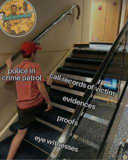 Patrol memes