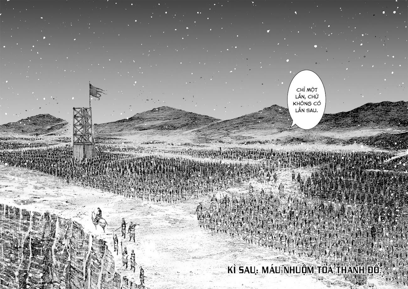 Hỏa phụng liêu nguyên Chương 535: Phi dược tử tuyến trang 20