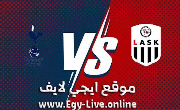 مشاهدة مباراة توتنهام ولاسك لينز بث مباشر ايجي لايف بتاريخ 03-12-2020 في الدوري الأوروبي