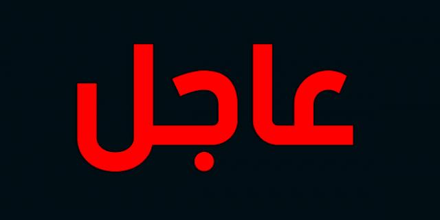 عاجل… السعوديه تنجو من كارثه محققه منذ قليل