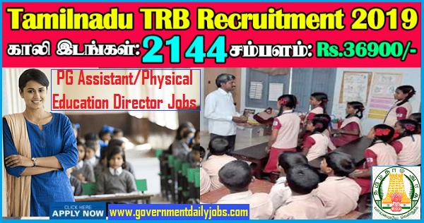 TNTRB PG Assistant Recruitment 2019 - Apply 2144 TN Director Jobs