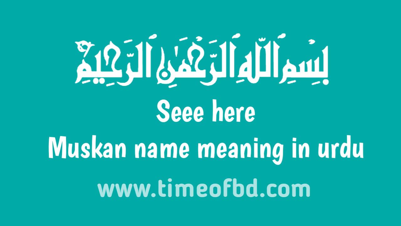 Muskan rhaan name meaning in urdu, اردو میں مسکان نام کی میننگ