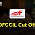 DFCCIL भर्ती 2021: DFCCIL Previous year Cut-off, जानिए,  कितनी रही है DFCCIL की पिछले वर्ष की कट-ऑफ